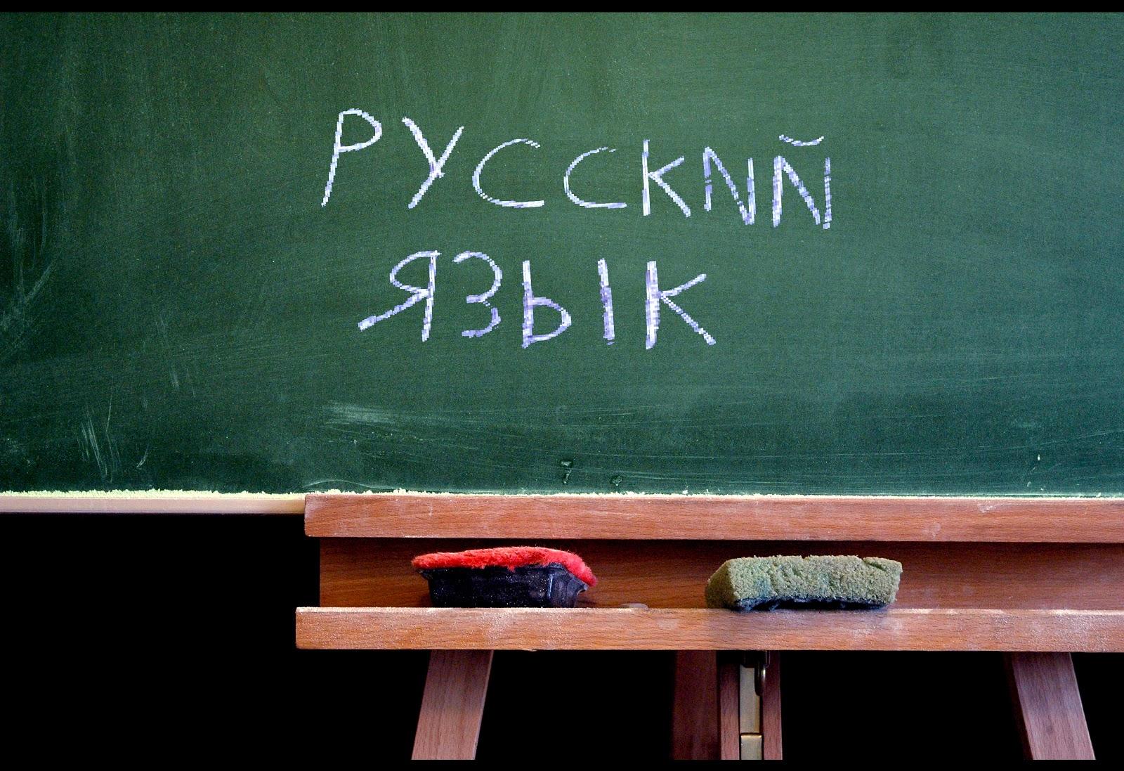 Названо число закарпатських абітурієнтів, які виявили бажання складати ЗНО з російської мови