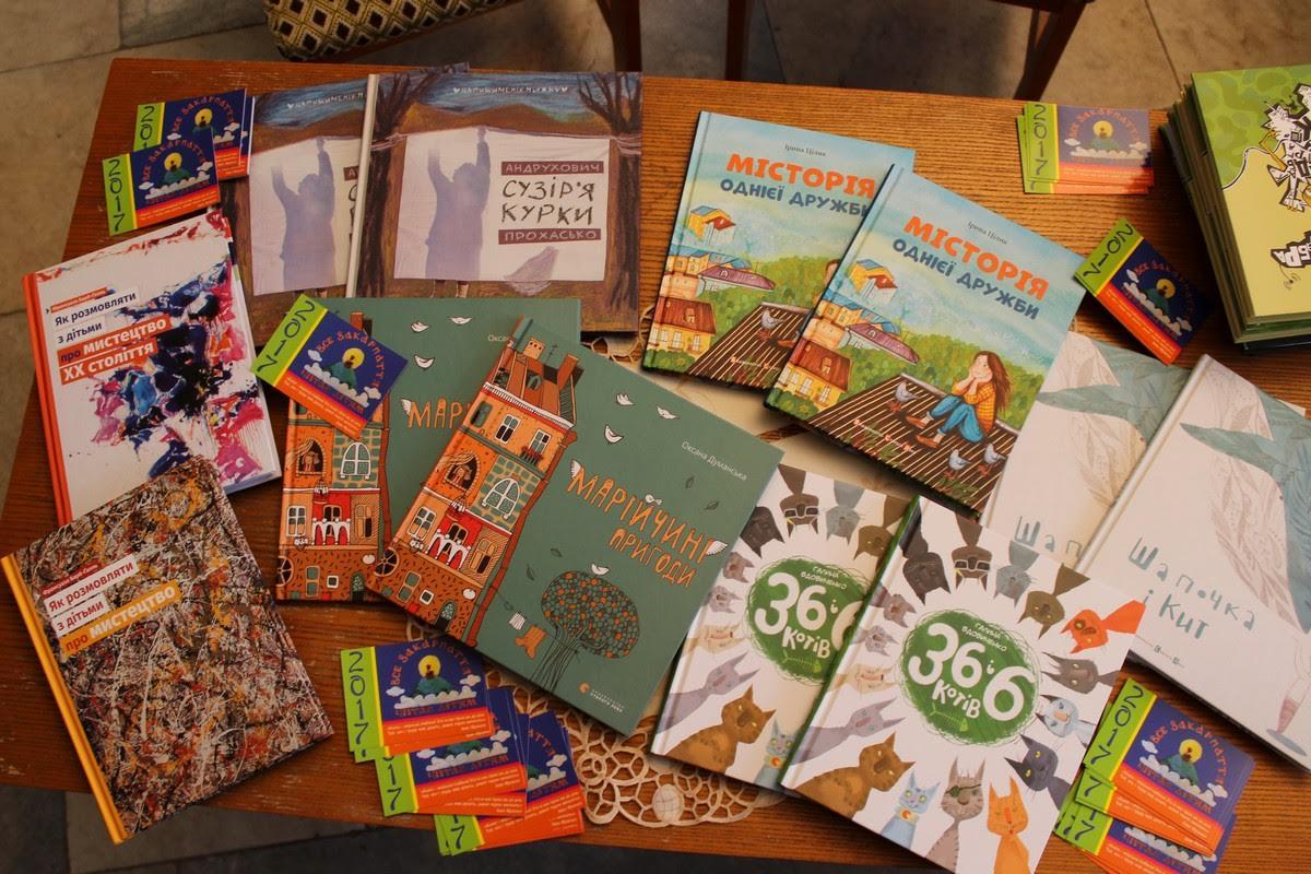 Тиждень дитячого читання в Україні розпочався із Закарпаття