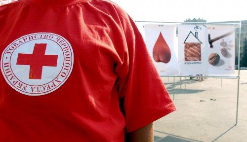 На Закарпатті стартував Всеукраїнський місячник Товариства Червоного Хреста