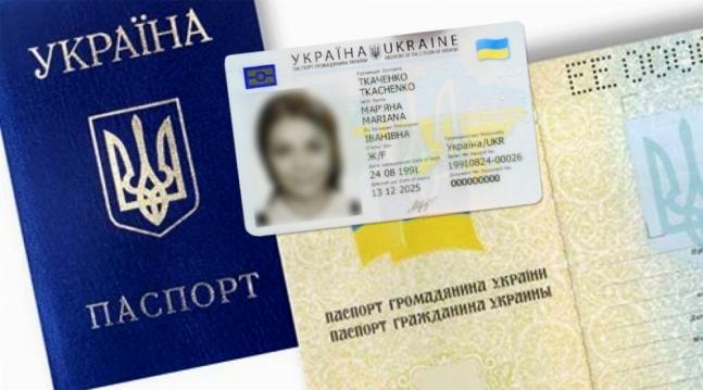 Закарпатці масово оформлюють біометричні паспорти