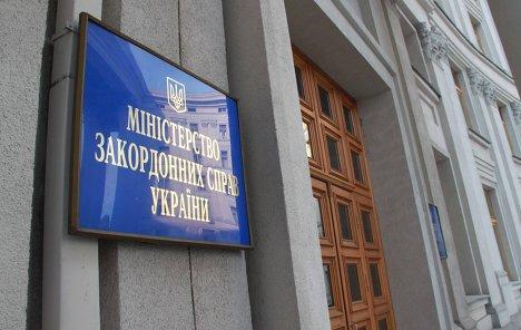 МЗС України відреагувало на заяву Віце-прем'єр-міністра Угорщини