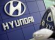 Автомобілі Hyundai 2017 року випуску – за надзвичайно вигідними гарячими цінами!