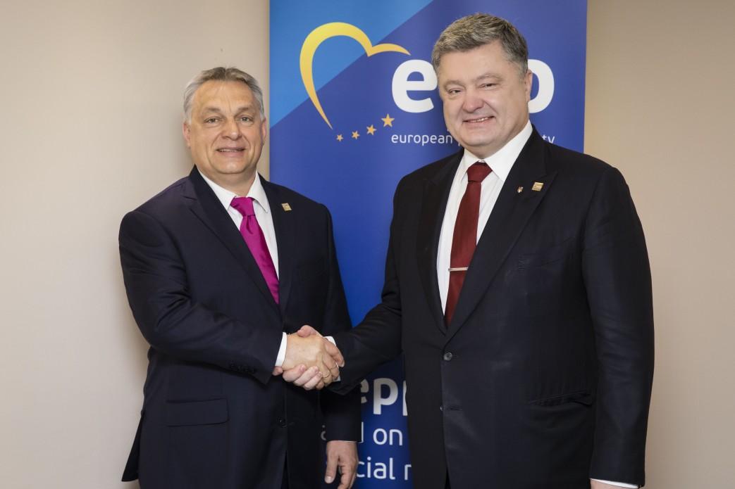 Порошенко зустрівся з Орбаном і висловив йому занепокоєння деякими заявами угорських урядовців