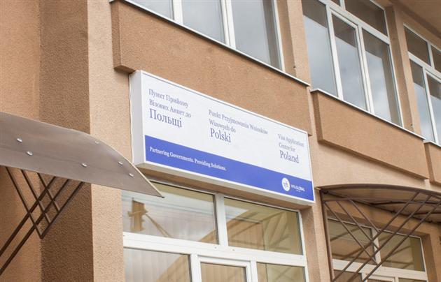 Біля польського візового центру в Ужгороді утворилися величезні черги