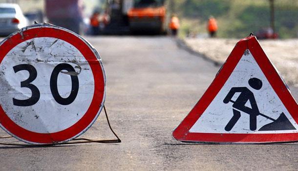 Кілька вулиць Ужгорода завтра будуть перекриті
