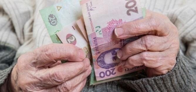 Із травня закарпатцям підвищать пенсію