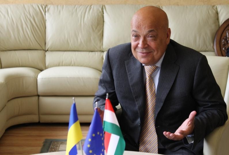 Москаль запевнив, що Закарпаття не може стати частиною Угорщини