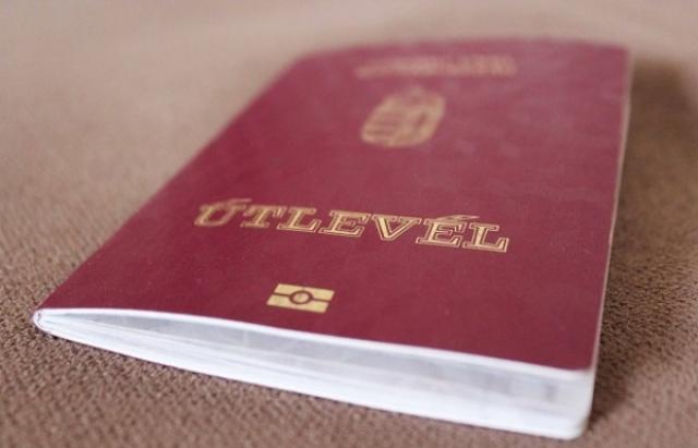 """Прикордонники зловили """"подвійників"""": маючи громадянство України вони пред'явили паспорт Угорщини"""