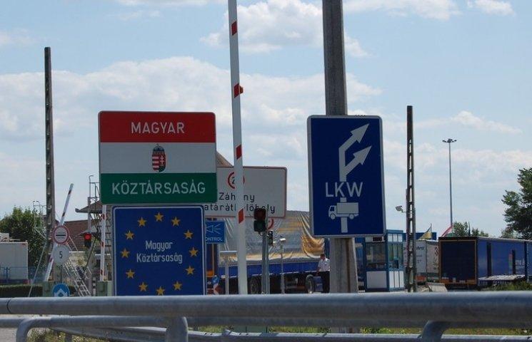 Євросоюз змінив правила перетину зовнішніх кордонів: перевірятимуть особливо ретельно