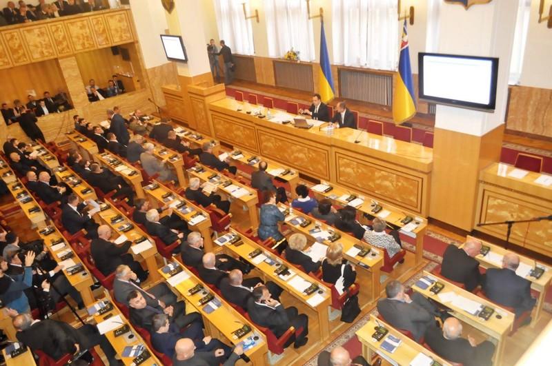 Депутати облради розглянуть питання щодо необхідності врегулювання тарифів на газ