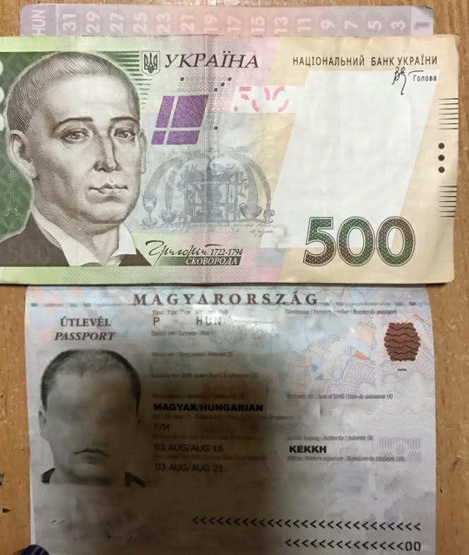 Угорець намагався дати хабар прикордоннику