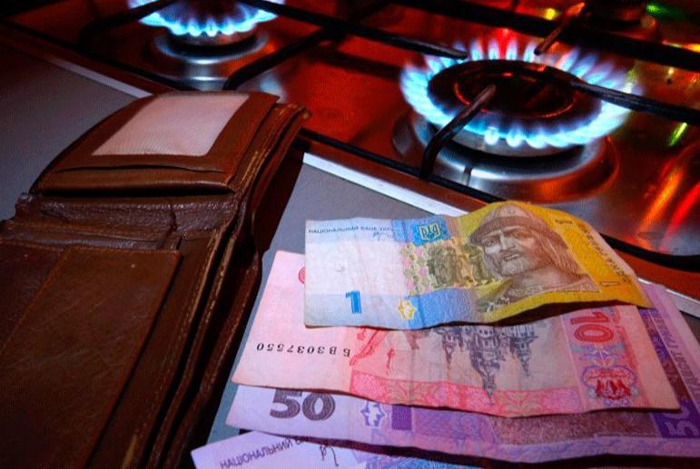 Ужгородці розповіли, що думають про абонплату за газ