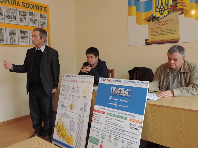 У Жденієві, що на Воловеччині, обговорювали основні аспекти створення об'єднаної громади