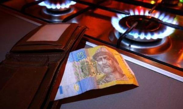 Абонплату за газ скасовано