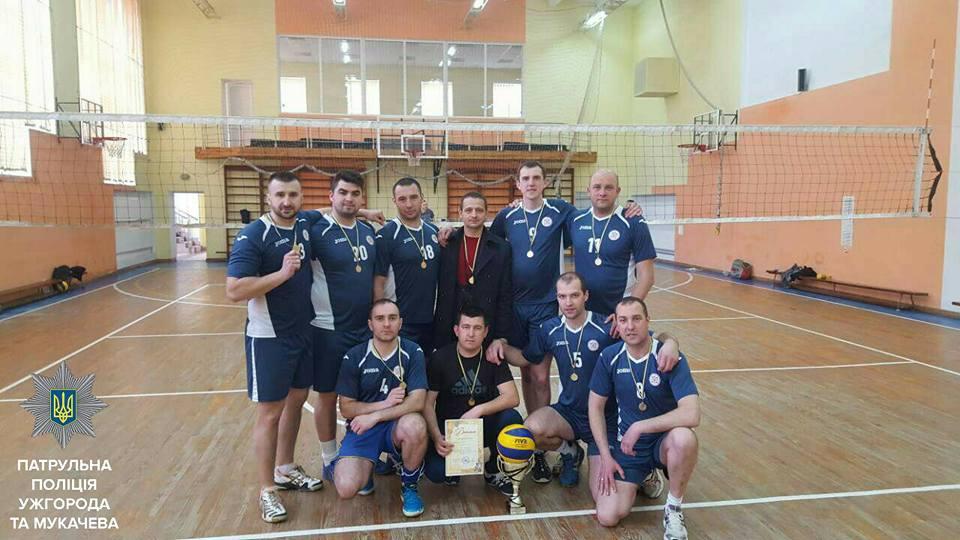 Закарпатці стали переможцями другого етапу волейбольного туніру на Кубок Міністра внутрішніх справ