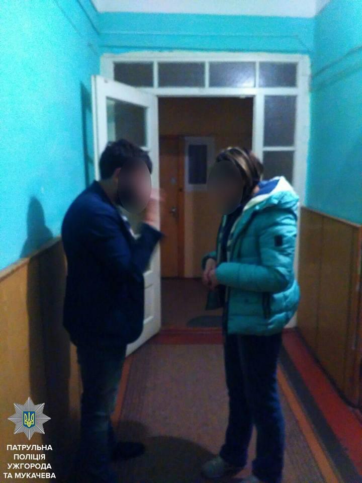 Мукачівські патрульні затримали осіб, які підозрюються в крадіжці