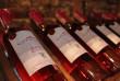 Закарпатські вина – гордість України