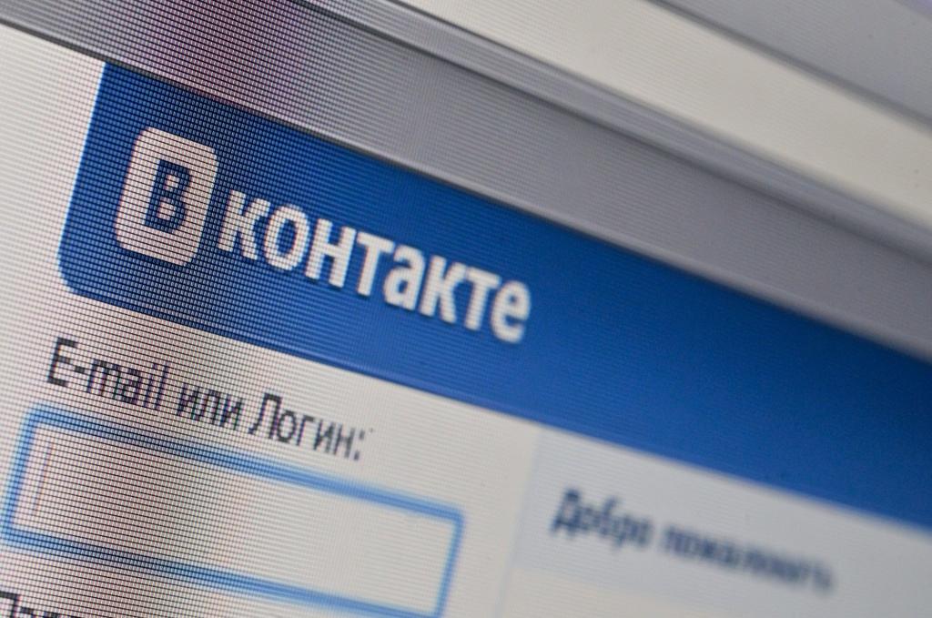 РНБО: Закористування «Вконтакті» і «Однокласниками» українців нештрафуватимуть