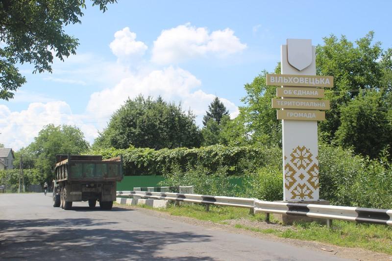 Перше сільське об'єднання: успіх Вільховецької об'єднаної громади