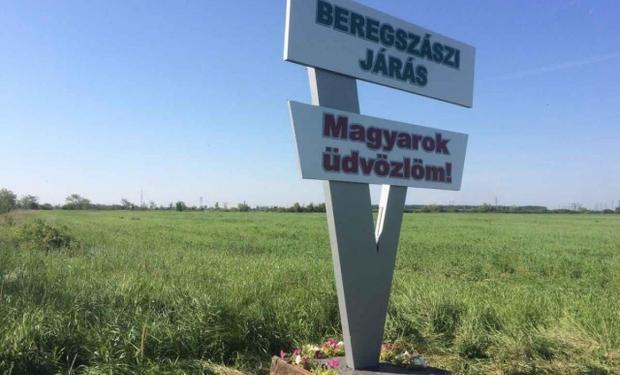 Венгров Украины, установивших стеллы на родном языке, будут судить за госизмену