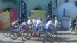 Останню велогонку чемпіонату України в Мукачеві зірвано: відомі причини