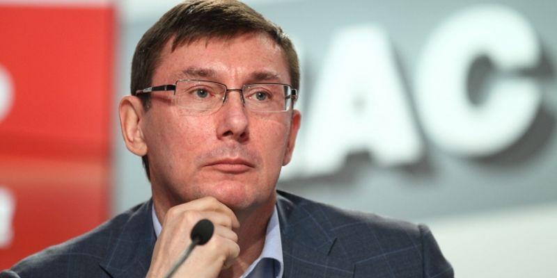 В Ужгород приїде Юрій Луценко