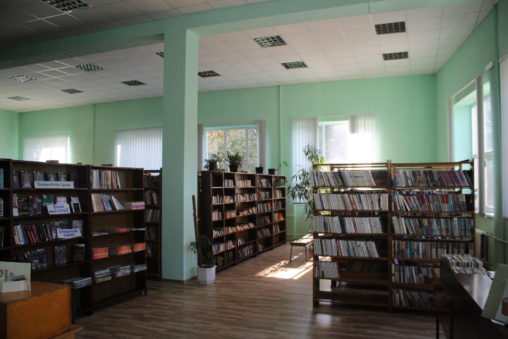 Картинки по запросу мукачево бібліотека