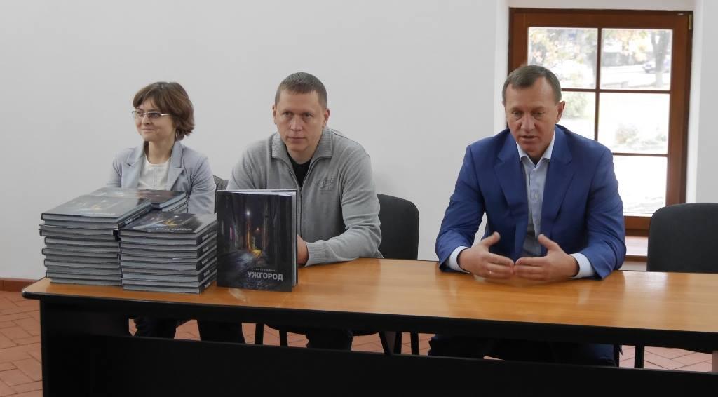 """Презентовано новий """"народний"""" фотоальбом """"Ужгород"""""""