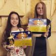 Дві мукачівки стали лауреатами фестивалю-конкурсу