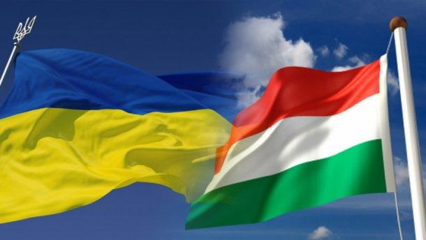 Угорщина погодилася зукраїнським законом про освіту, але пропонує переговори