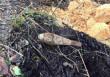 На території підприємства у Воловці знайшли вибухонебезпечний предмет