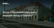 В «Укрзалізниці» заявили про плани побудови у Мукачеві переходу для пересадки на європейську колію