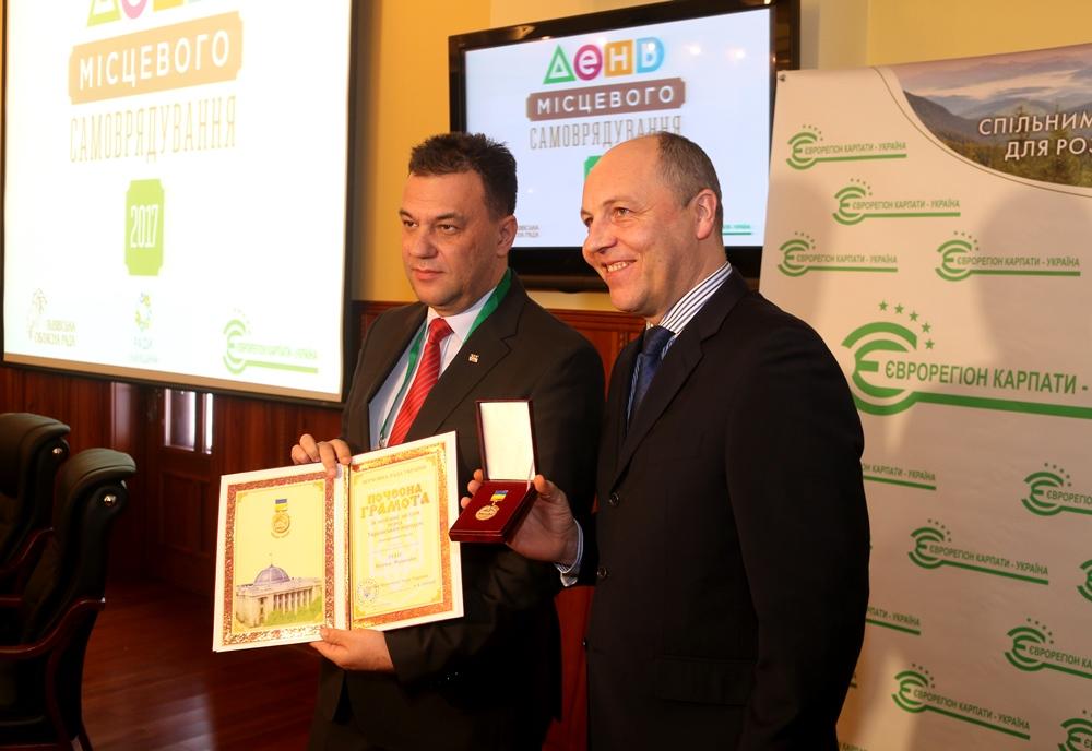 Спікер парламенту України відзначив найкращих закарпатців
