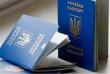 У міграційній службі розповіли, коли зникнуть черги за біометричними паспортами