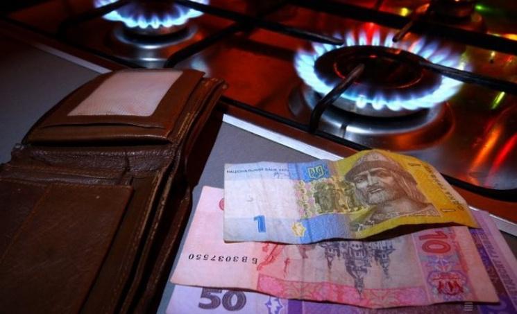 Стало відомо, чи підвищать найближчим часом ціну на газ