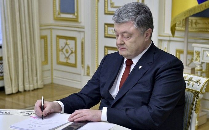 До Міжнародного жіночого дня Президент України відзначив двох закарпаток державними нагородами