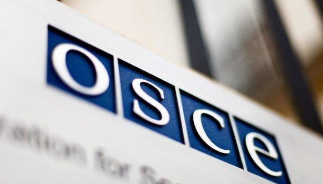 У Закарпатській ОДА не знають про відкриття офісу місії ОБСЄ