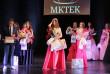 У Мукачеві визначили володарку титулу конкурсу краси