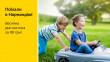 Renault відкриває сезон весняної діагностики