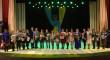 В Ужгороді визначили найкращих вчителів області