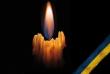 У зоні АТО загинув молодий хлопець із Мукачівщини