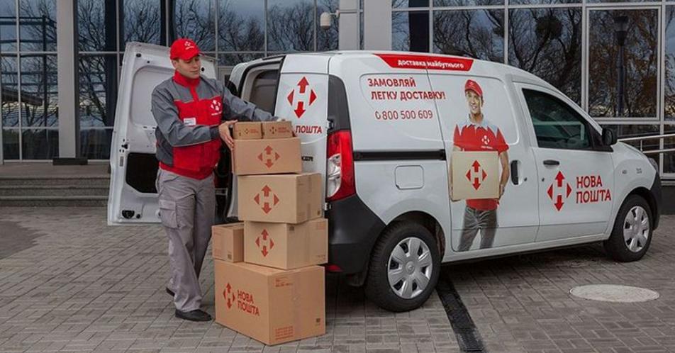 """""""Нова пошта"""" відмовилася від однієї зі своїх послуг?"""