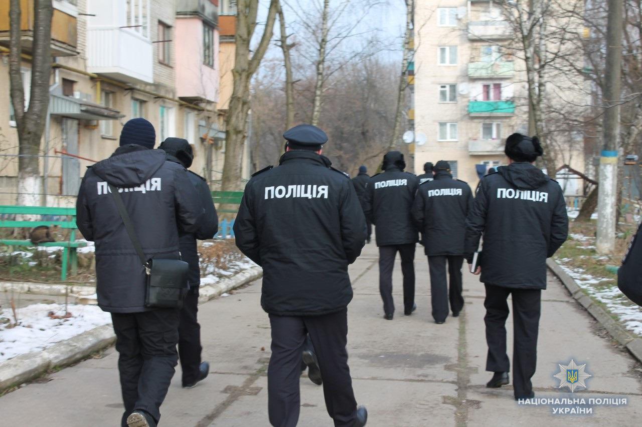 Протягом першого кварталу 2018 року поліція не допустила порушень громадського порядку