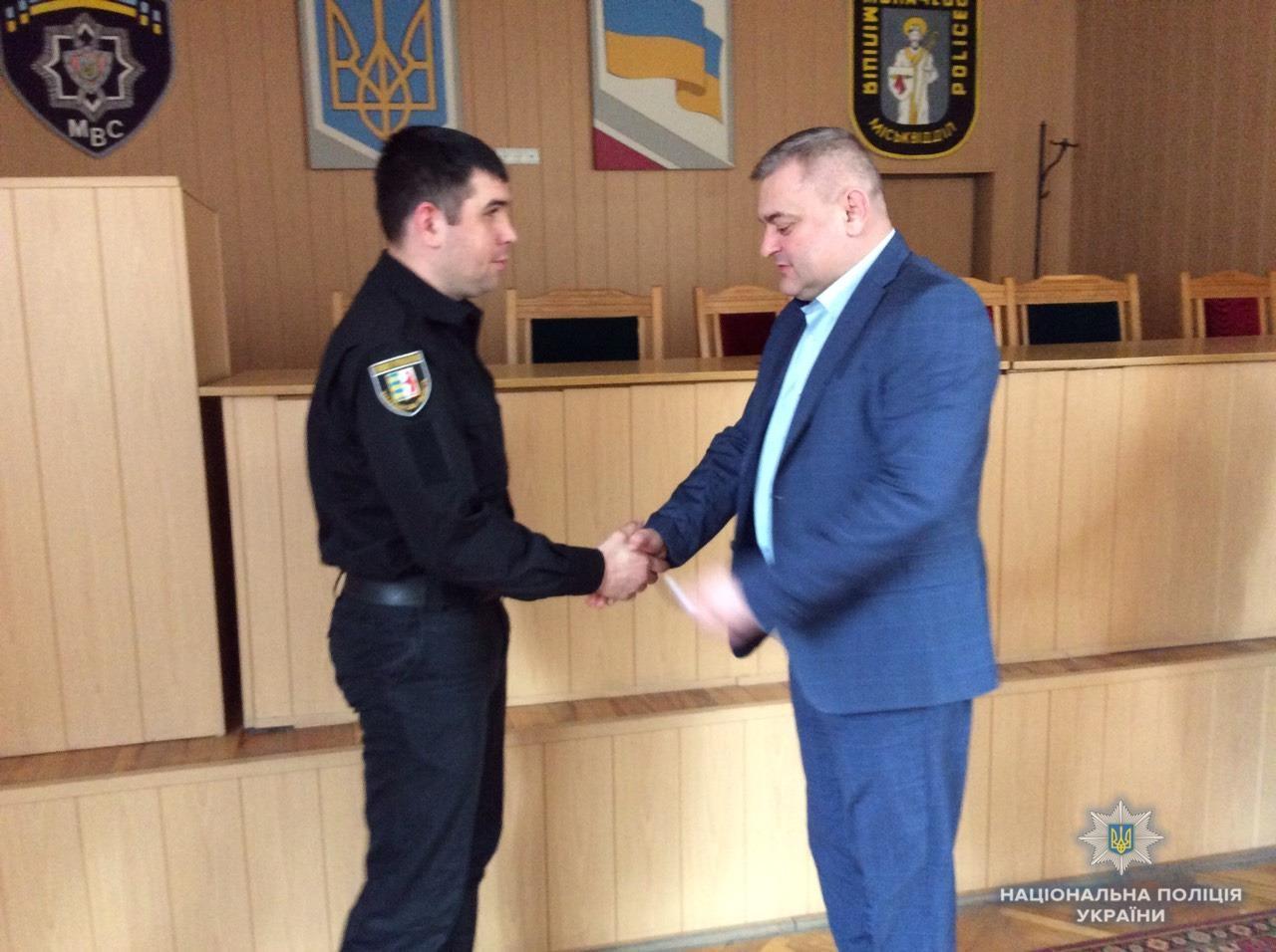 Мукачівські поліцейські отримали чергові звання