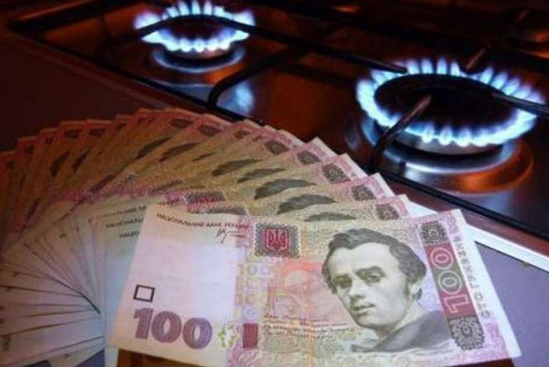 Кабмін змінить ціну на газ для населення
