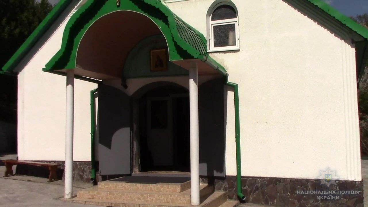 Львів'янин скоїв крадіжку у монастирі на Іршавщині