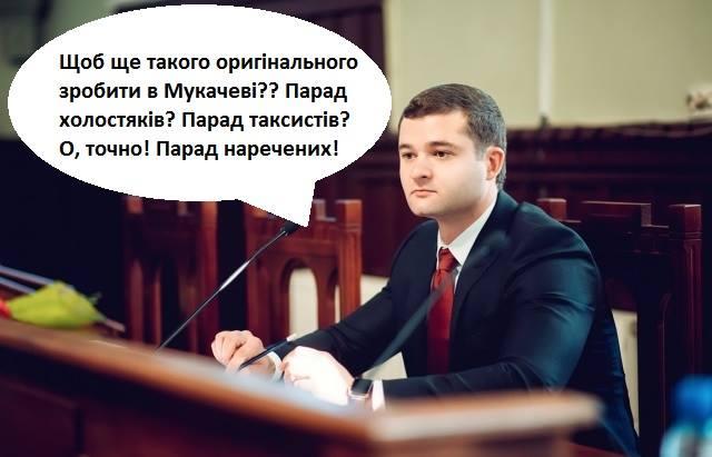 """У мережі стібуться над новиною про Мукачево, яке визнали """"сакуровою столицею Закарпаття"""": найкращі меми"""