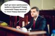 У мережі стібуться над новиною про Мукачево, яке визнали