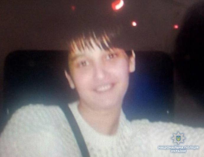 Поїхала в місто і не повернулася: зникла безвісти 25-річна жінка