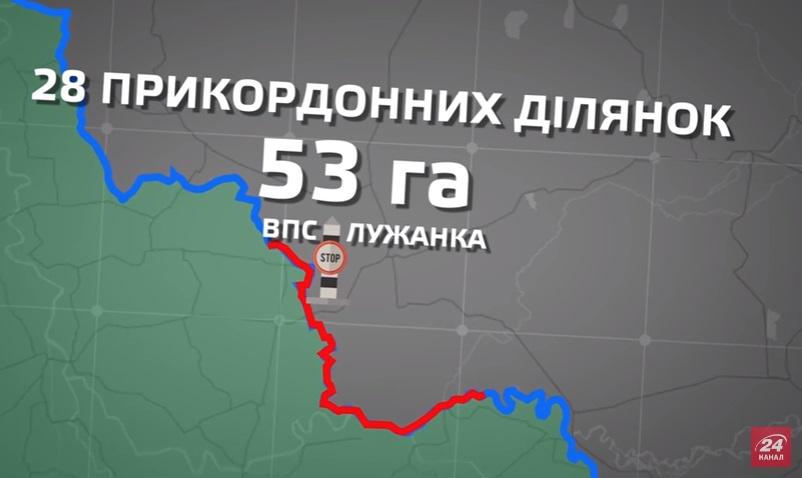 Верховний Суд зобов'язав Мукачівський прикордонний загін узаконити землю на кордоні вартістю 232 млн грн